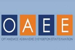 oaee (1)